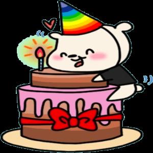 PartyAllo Singapore Birthday Party Cake