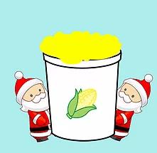 Santa Cupcorn